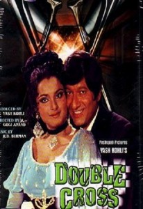 Double Cross (1972)
