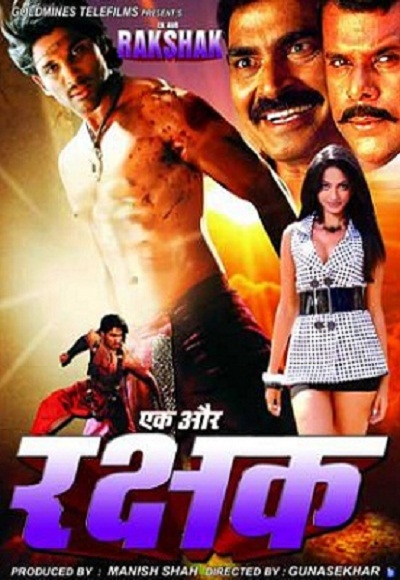 Watch bollywood movies online free online