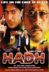 Hadh: Life on the Edge of Death (2001)