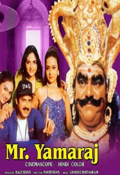 Yamraj hindi film mp3 : Samsung smart tv 46 inch 6400 series