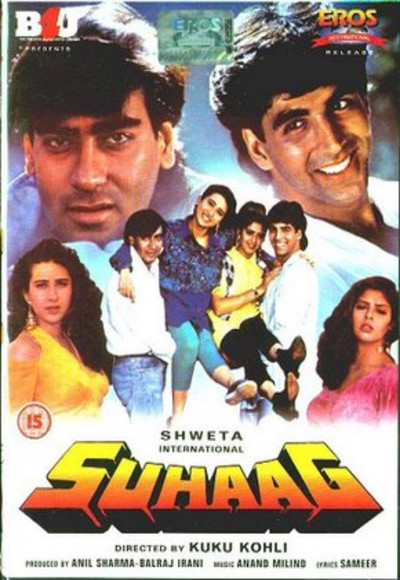 Free Streaming of Hindi films on