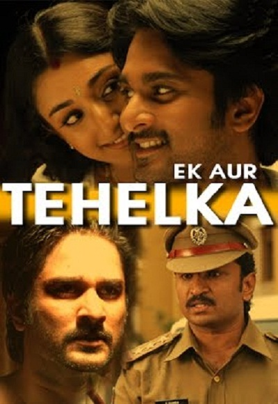 ek aur tehelka 2009 full movie watch online free. Black Bedroom Furniture Sets. Home Design Ideas