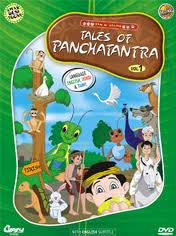 Tales of Panchtantra (2005)