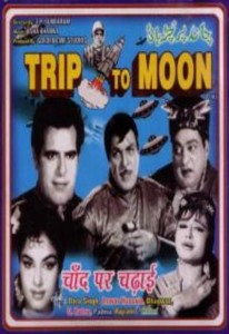 Trip To Moon (1967)