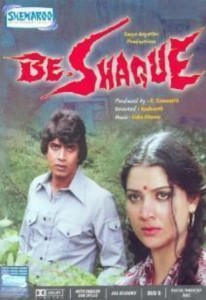 Be-Shaque (1981)