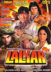 Lalkar (The Challenge) (1972)