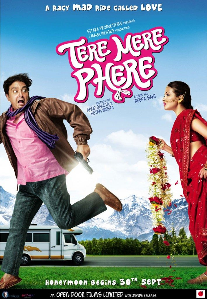 Image Result For Phere Hindi Movie Full