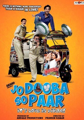 Jo Dooba So Paar: It's Love in Bihar! (2011)