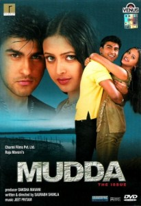Mudda – The Issue (2003)