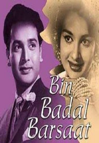 Badal hindi movie video songs free download
