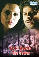 Ek Hi Raasta – The Power (2011)