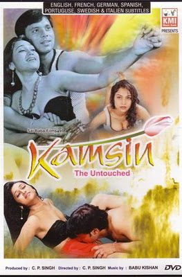 Kamsin – The Untouched (1997)