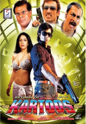 Return Of Kartoos (2009)