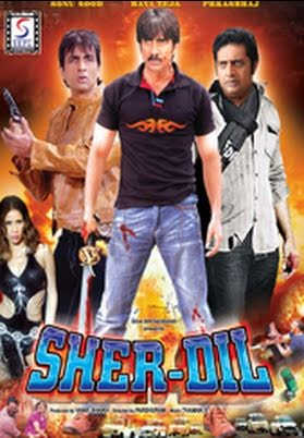 Sher – Dil (2010)