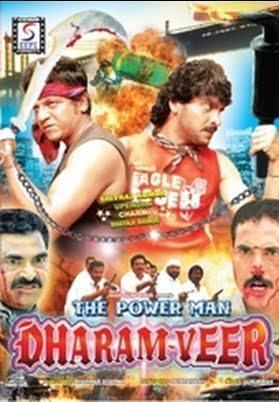 The Power Man Dharam Veer (2010)