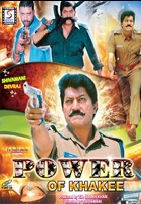 The Power of Khakee (2009)
