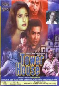 Tower House (1999)