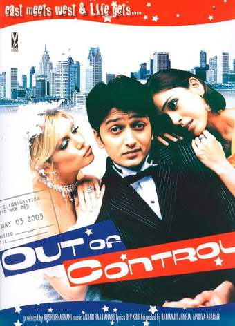 Out of Control (2003)