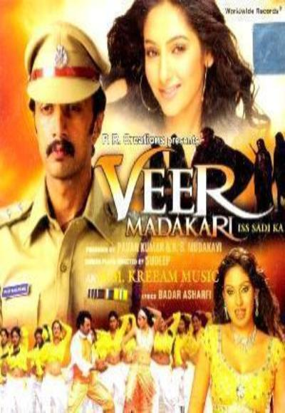 Veera Madakari (2009) Full Movie Watch Online Free ...