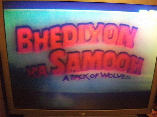 Bhediyon Ka Samooh: A Pack of Wolves (1991)