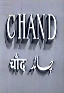 Chand (1944)