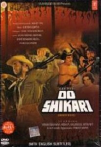 Do Shikaari (1979)