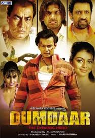 Dumdaar-The Dynamic Hero (2009)