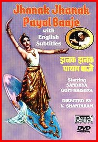 jhanak jhanak payal baaje 1955 full movie watch online
