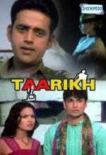 Taarikh The Final Day (2011)