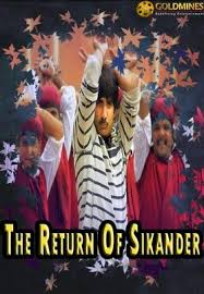 The Return Of Sikander (2005)