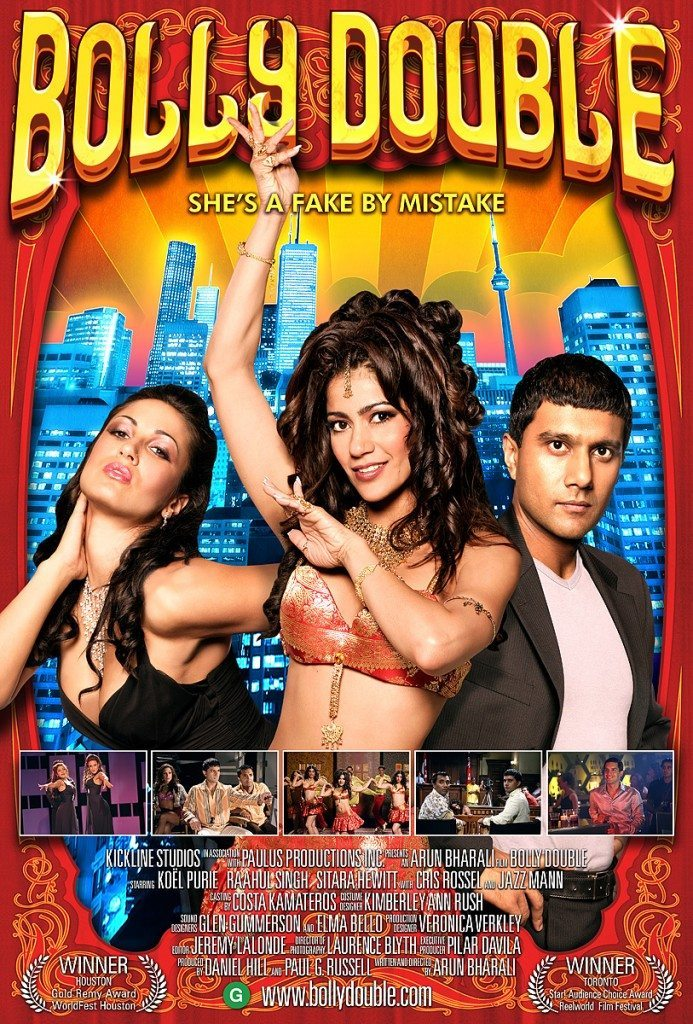 bolly double 2006 full movie watch online free