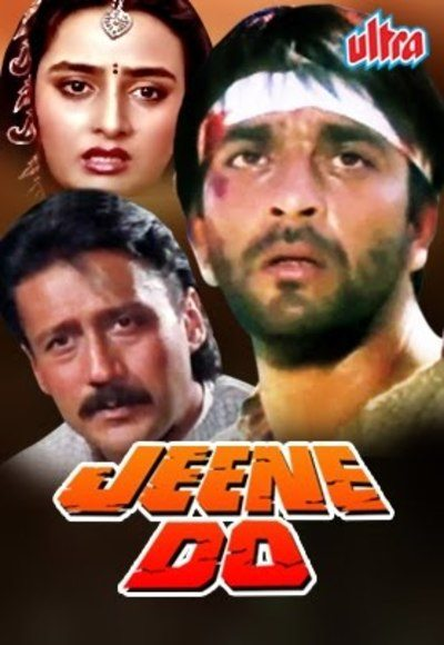 jeene do full movie free