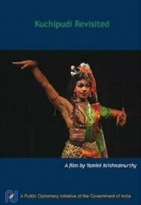 Kuchipudi Revisited (1998) – Documentary