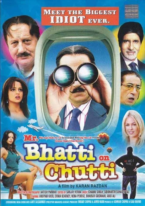 Mr Bhatti on Chutti (2012)