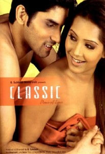 Classic Dance of Love (2005)