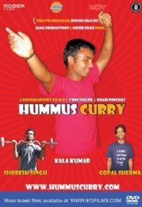 Hummus Curry (2006) – Documentary