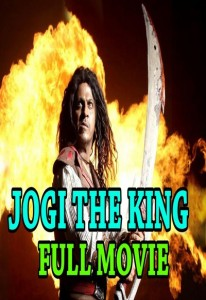 Jogi The King (2005)