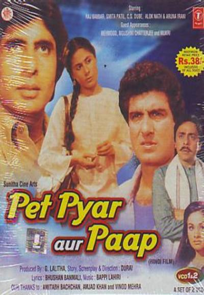 pet pyaar aur paap 1984 full movie watch online free. Black Bedroom Furniture Sets. Home Design Ideas