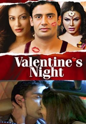 Valentines Night (2012)