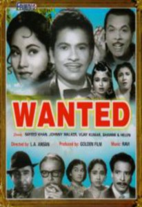 Wanted (1961)