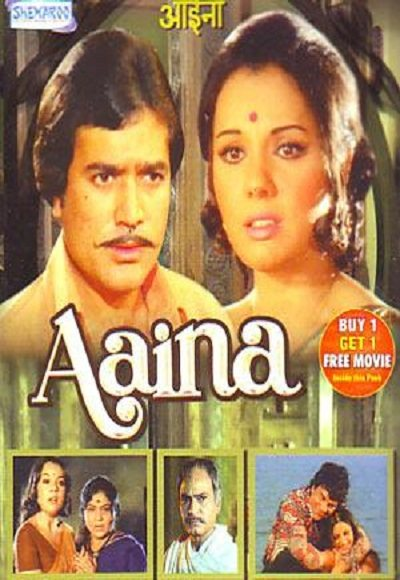 Aaina Full Movie Rajesh Khanna
