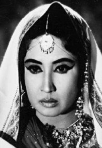 Chand (1959)