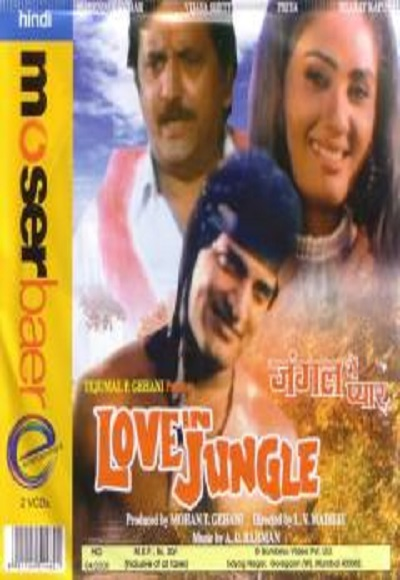 Love In Jungle (1995) Full Movie Watch Online Free