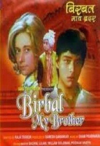 Birbal My Brother (1973)