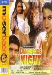 Dangerous Night (2003)