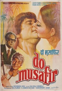 Do Musafir (1978)