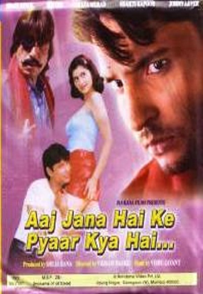 Aaj Hindi Movie