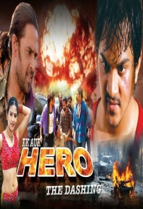 Ek Aur Hero The Dashing (2011)
