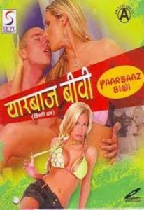 Yaarbaaz Biwi Hot Movie