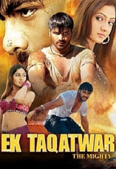 14 - Watch Free Online Bollywood Hindi Movies